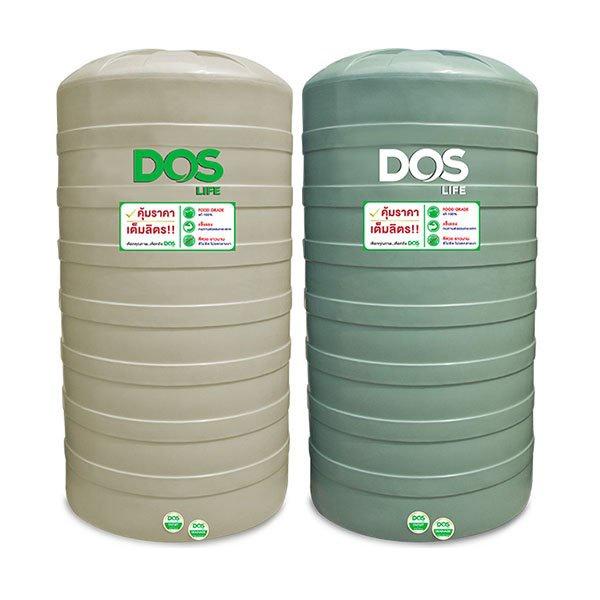 ถังเก็บน้ำ DOS รุ่น Porcio ขนาด 2000 ลิตร สีครีม
