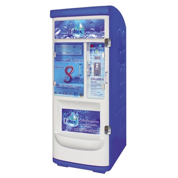 ตู้น้ำดื่มหยอดเหรียญอัตโนมัติ Filtex FV 02
