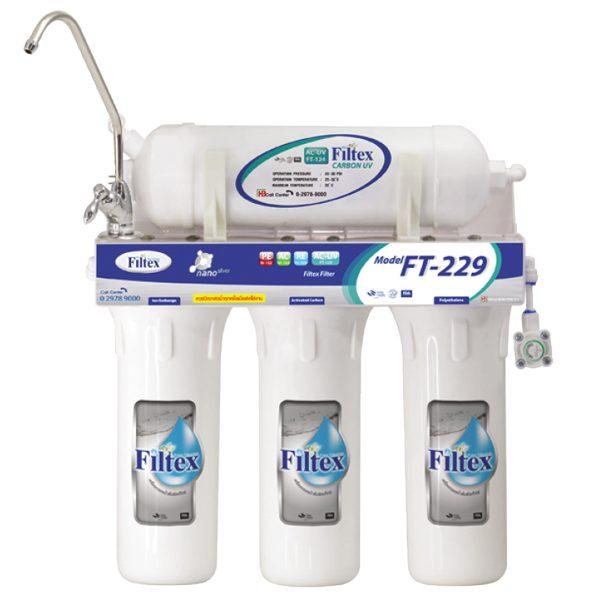 เครื่องกรองน้ำดื่ม FT 229