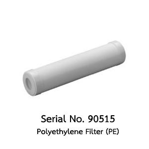 ไส้กรองน้ำ PE สำหรับ SC/SCM