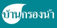 ศูนย์บริการเครื่องกรองน้ำอันดับ 1 ในประเทศไทย