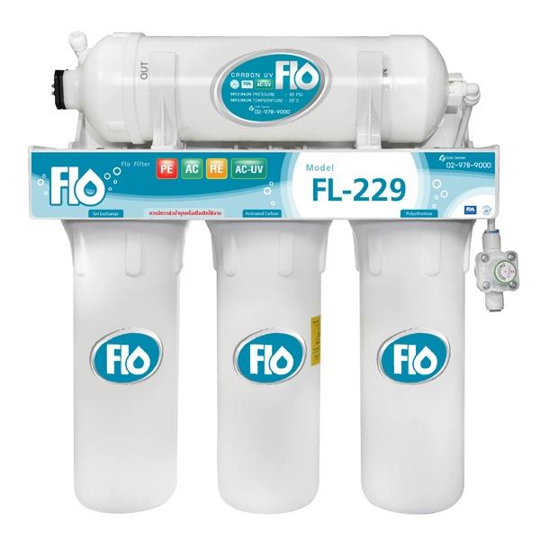 เครื่องกรองน้ำดื่ม FL-229